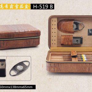 Set hộp giữ ẩm xì gà 4 điếu có dao cắt và bật lửa Lubinski
